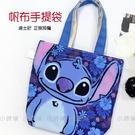 ☆小時候創意屋☆ 迪士尼 正版授權 史迪奇 帆布 手提袋 環保 購物袋 側背包 便當袋 旅行袋
