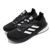 adidas 慢跑鞋 Astrarun W 黑 白 女鞋 運動鞋 【PUMP306】 EF8851