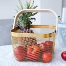 北歐創意鐵藝零食水果籃客廳簡約現代家用茶幾收納籃水果筐大果盤