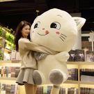 可愛貓咪毛絨玩具玩偶公仔布娃娃女生床上抱...