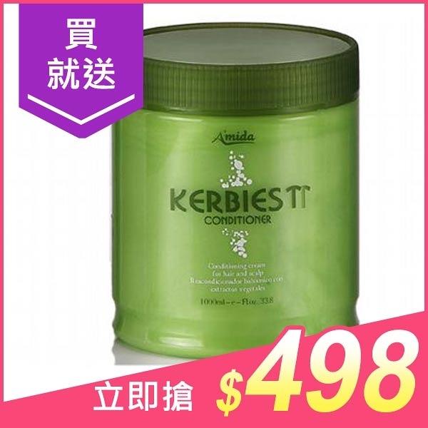 Amida 葉綠素(頭皮,髮)調理素1000ml【小三美日】