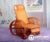 藤椅 躺椅老人椅 休閑沙灘椅折疊睡椅 調節靠背家用陽臺