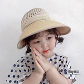 兒童空頂草帽可調節女童大帽檐夏季遮陽帽薄款透氣寶寶防曬帽子女【聚物優品】