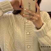 麻花針織外套開衫女春秋溫柔風寬鬆毛衣外套【時尚大衣櫥】