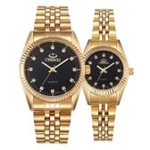 手錶 商務錶 經典腕錶 情侶石英錶【非凡商品】w106
