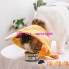 寵物貓咪伊麗莎白圈柔軟項圈方便防咬抓防舔舔傷口絕育頭套【淘嘟嘟】