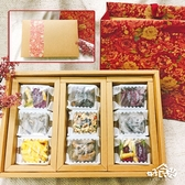 好食光9食滿足禮盒(雙豆水三角茶包、天然蔬果脆片、鮮水果乾、珍寶10堅果)