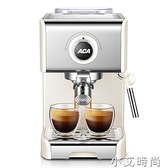 ACA北美電器ES12A咖啡機家用小型意式半全自動商用蒸汽奶泡機一體 NMS小艾新品