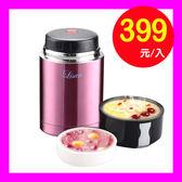 【LISAN可提式】304不鏽鋼真空悶燒罐 1000ML 悶煮食物 保溫 保冷 大小適中-賣點購物