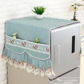 冰箱蓋布防塵罩單對雙開門冰箱罩蓋布巾蕾絲洗衣機套簾藝『韓女王』