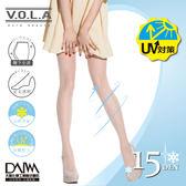 VOLA 維菈襪品 【15丹 抗UV對策】  自然裸膚冰涼感 腰下全透 足尖透版 薄透絲襪