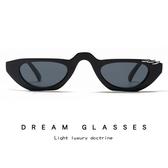 小框個性太陽鏡 歐美潮流裝飾環墨鏡 太陽眼鏡【五巷六號】y46