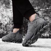 跑鞋 真皮男鞋秋季韓版保暖冬季棉鞋跑步休閒鞋子運動鞋 米蘭shoe