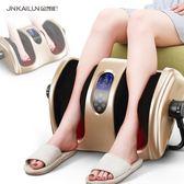 金凱倫足療機全自動按摩足部腳部揉捏足底穴位家用腳底腿部按摩器CY 【Pink Q】