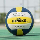 618好康又一發[gogo購]排球學生專用球5號標準用球軟式