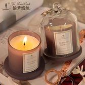 蠟燭香薰進口精油香薰蠟燭禮盒香氛浪漫蠟燭玻璃杯安神助眠-凡屋