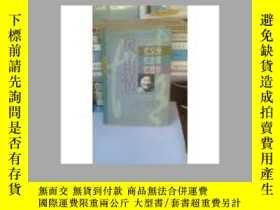 二手書博民逛書店風雨情——憶父親罕見憶主席 憶冠華Y192819 章含之著 上海