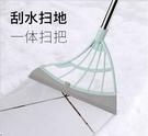 【新北現貨可自取】新款網紅魔術掃把 家用韓國黑科技掃把地刮 創意矽膠魔法刮水拖把