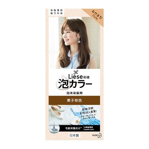 莉婕泡沫染髮劑栗子棕色108ml【愛買】