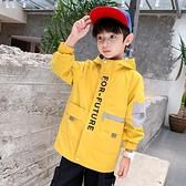男童外套春秋款洋氣潮2020年新款韓版童裝兒童秋裝上衣中大童風衣
