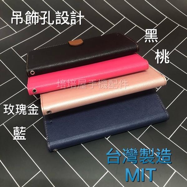 NOKIA 8.1 X7 (TA-1119)《台灣製 新北極星磁扣側掀翻蓋皮套》可立手機套書本套保護套手機殼保護殼
