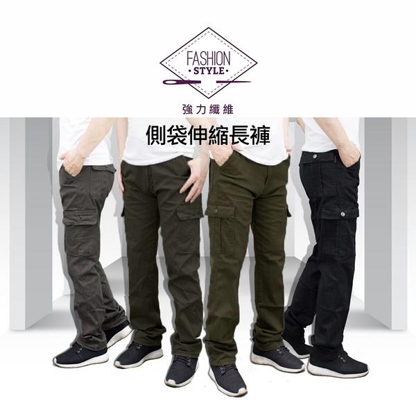 KUPANTS 【2件798】高磅耐磨防割厚款工作褲 彈力多口袋工作長褲 28腰-50腰 6536