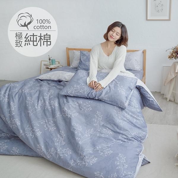 [小日常寢居]#B216#100%天然極致純棉6*7尺雙人舖棉兩用被套-(限2件內超取)台灣製 鋪棉涼被 被單