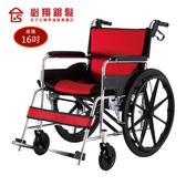必翔銀髮 座得住手動輪椅 PH-161B 輪椅 16吋 未滅菌 (可私訊詢問) 【生活ODOKE】