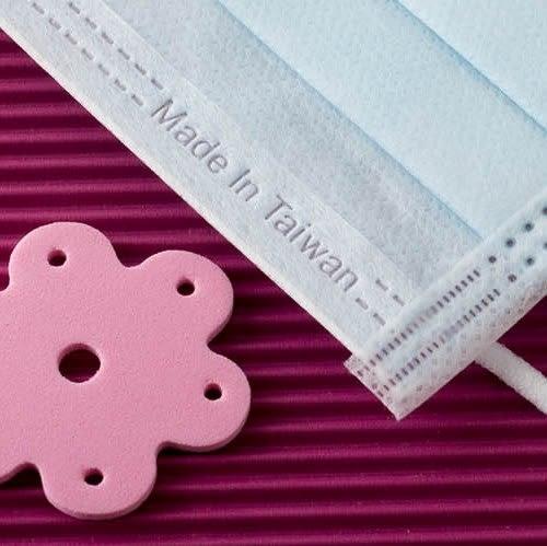 【雨晴牌-三層不織布口罩】(單片裝) (A級高效能) @兒童-藍色@ 一盒50片 SGS合格 材質佳舒適透氣