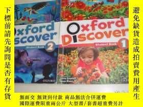 二手書博民逛書店OXFORD罕見DISCOVER(1,2) 2冊合售Y28441