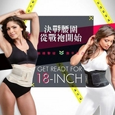【V-SHAPER】(2入超值組) 馬甲 腰塑帶(黑.膚色) 運動 瑜珈 彈力 防駝 瘦腰帶 下標註明尺寸和顏色