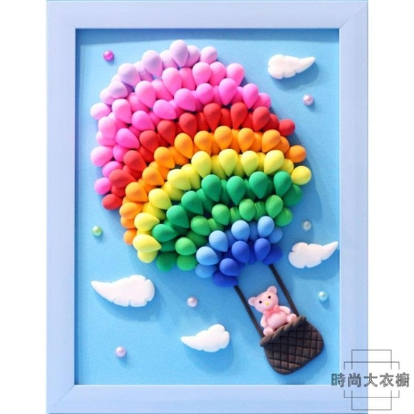 兒童DIY超輕粘土相框畫材料包 彩泥立體畫禮物套裝【時尚大衣櫥】