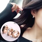 耳環韓版簡約鑲嵌天然貝殼圓圈耳扣防過敏氣質短款鈦鋼耳環短發耳飾品多莉絲旗艦店