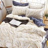 純棉床上用品全棉四件套被套單人床三件套