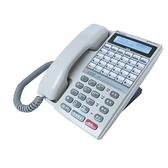 通航 TD-8615D  24鍵顯示型數位電話機-[辦公室或家用電話系統]-廣聚科技