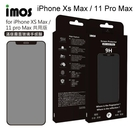 送空壓殼【iMOS】點膠3D手感膜霧面玻璃保護貼iPhone Xs Max/11 Pro Max(6.5吋)聽筒防塵網