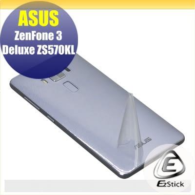 【Ezstick】ASUS Zenfone 3 Deluxe ZS570 KL 二代透氣機身保護貼(機身背貼)DIY包膜
