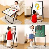 繪畫架 兒童寶寶畫板雙面磁性小黑板可翻轉畫架支架式家用涂鴉寫字板白板 綠光森林