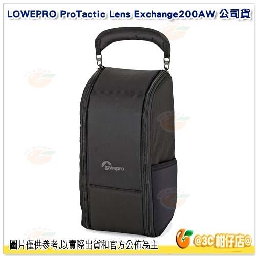 羅普 L218 Lowepro ProTactic Lens Exchange 200 AW 專業旅行者快取鏡頭袋 側背 公司貨