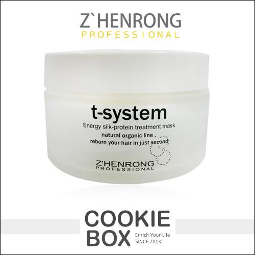 Z`HENRONG 真榮 ZR 膠原蛋白 彈力霜 沙龍級 護髮 分叉 斷裂 滋養 保養 免沖洗 150g *餅乾盒子*