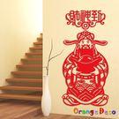 壁貼【橘果設計】過年新年 財神爺到 吊飾...