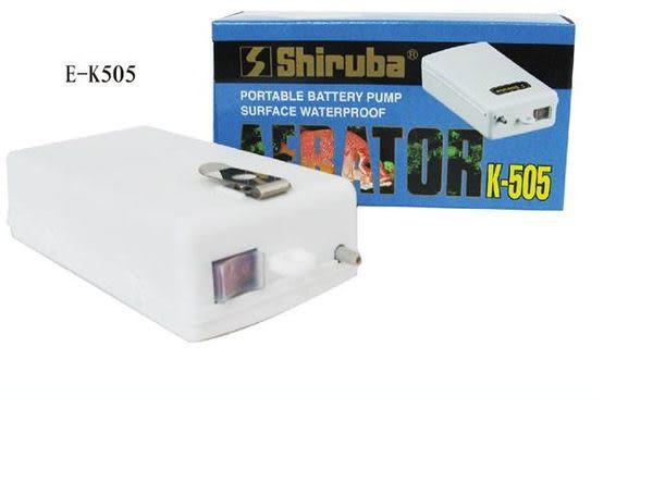 {台中水族} 銀箭-505    乾電池單孔打氣機  特價
