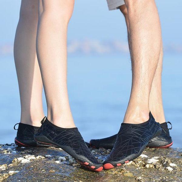 沙灘襪沙灘涉水鞋浮潛水鞋溯溪游泳鞋瑜伽跑步機專用鞋男女軟底防滑速乾摩可美家