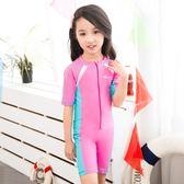 佑游兒童連體泳衣男女童長短袖速幹大小童泳裝男女童游泳衣    9號潮人館