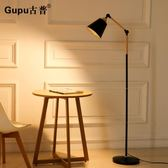 NMS 落地燈現代簡約LED釣魚燈遙控創意北歐客廳臥室書房立式台燈 生活樂事館