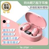 GO正點 TS1-A 彩糖盒真藍牙耳機 輕盈小巧 舒適配戴 藍芽5.0 多色 單/雙耳模式