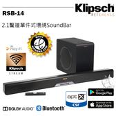 請先詢問是否有貨【A Shop】美國 Klipsch 旗艦版 2.1聲道單件式環繞SoundBar (RSB-14) 家庭劇院 藍芽喇叭