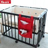 嬰兒床掛袋 收納袋 嬰兒床掛袋床頭尿片收納袋兒童儲物袋尿不濕便捷掛袋尿布袋 玩趣3C