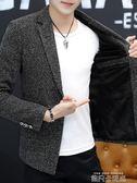 西裝男士外套休閒小西服男修身青年帥氣韓版男裝冬季加絨單西潮流 依凡卡時尚