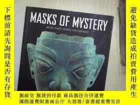 二手書博民逛書店MASKS罕見OF MYSTERY(04)Y180897 不祥